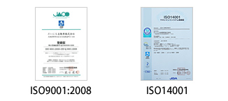 ISO9001:2008/ISO14001認証取得