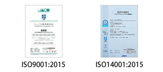 ISO9001:2015/ISO14001:2015認証取得